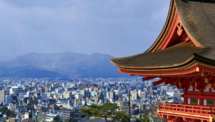 Kyoto_view1