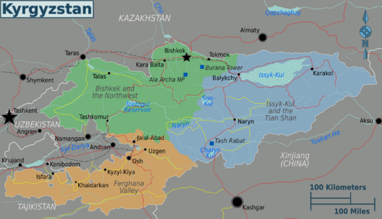 550px-Kyrgyzstan_regions_map