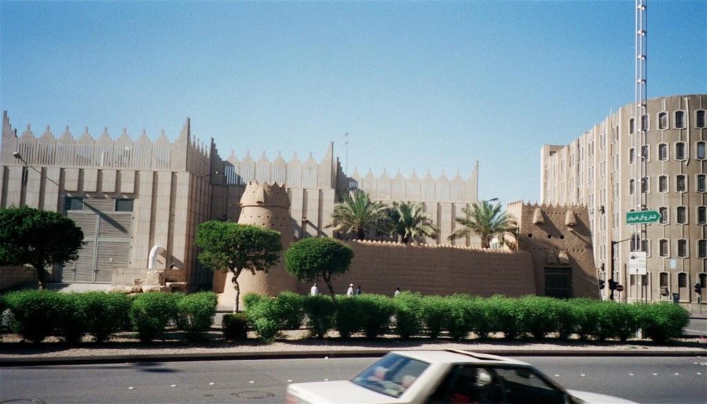 Saudi-Arabia-Riyadh-Al-Bathaa