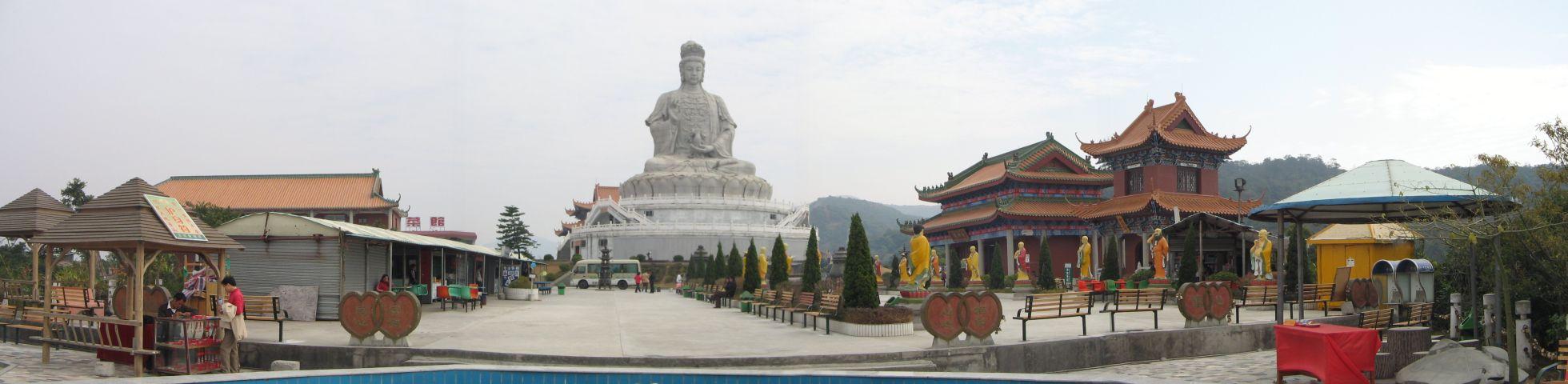Dongguan_Guanyinshan