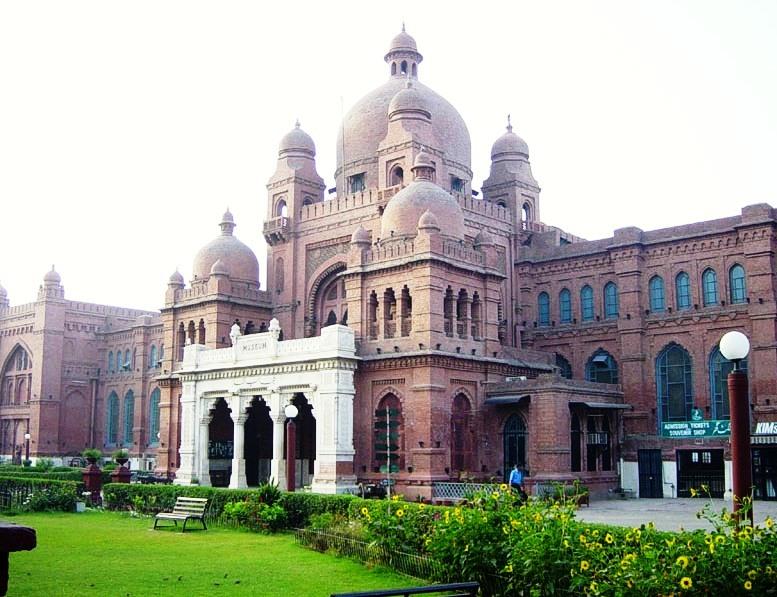 Lahore_Museum