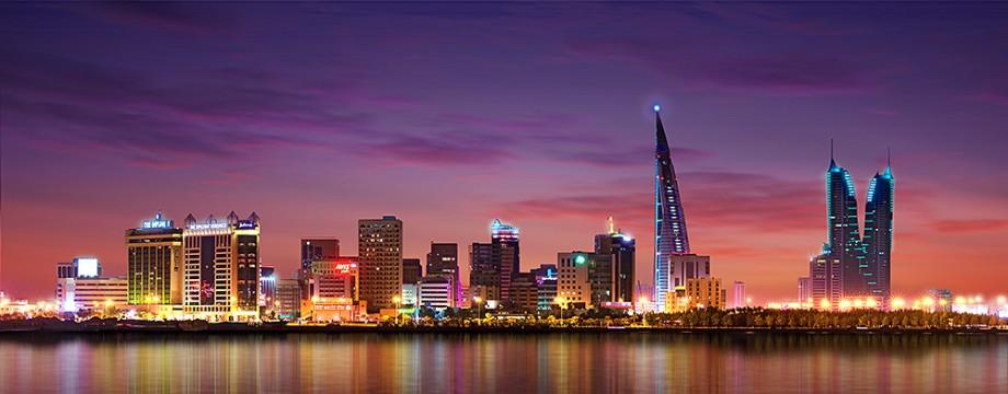 cropped-bahrain