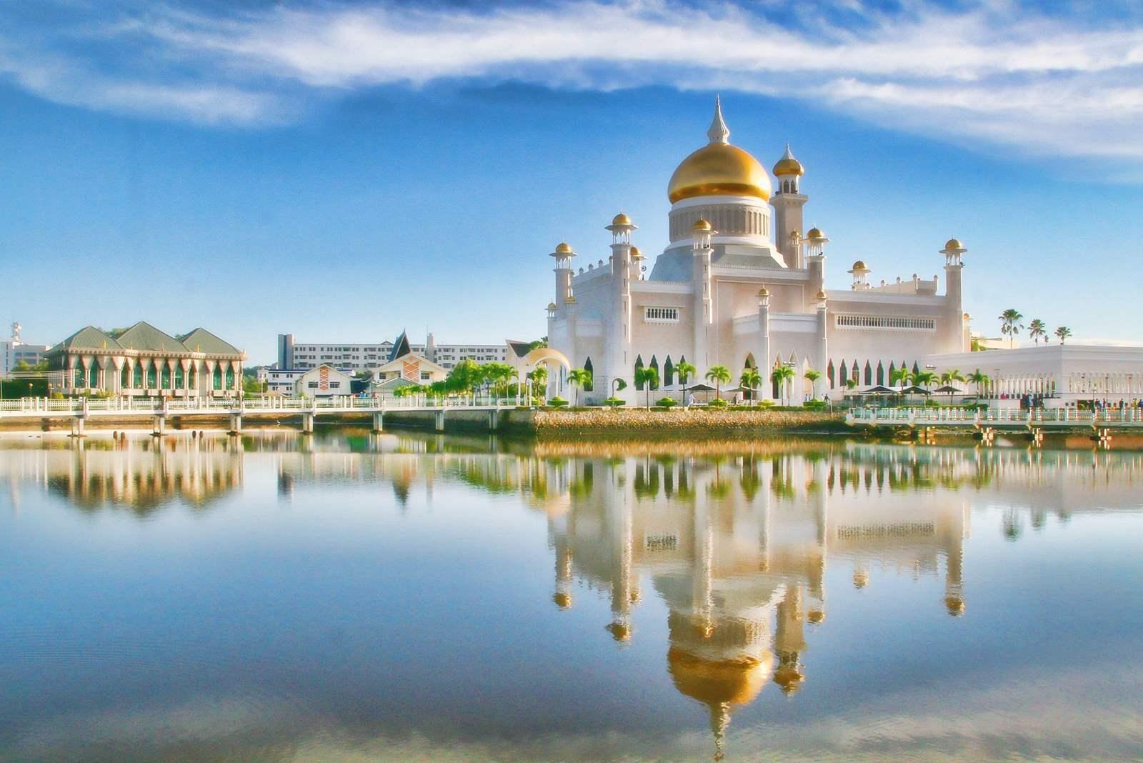 Bandar Seri Begawan city