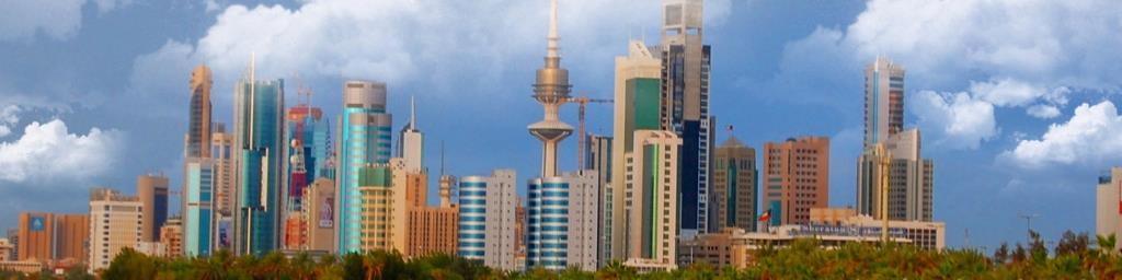 Kuwait_City_Banner