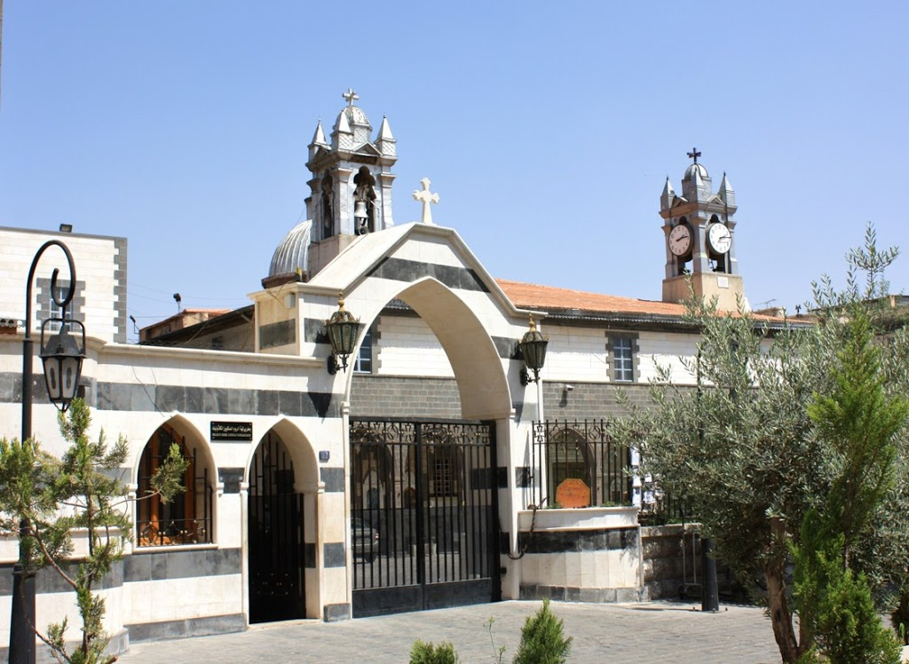 Melkite_Greek_Catholic_Church-_Damascus-_Syria1