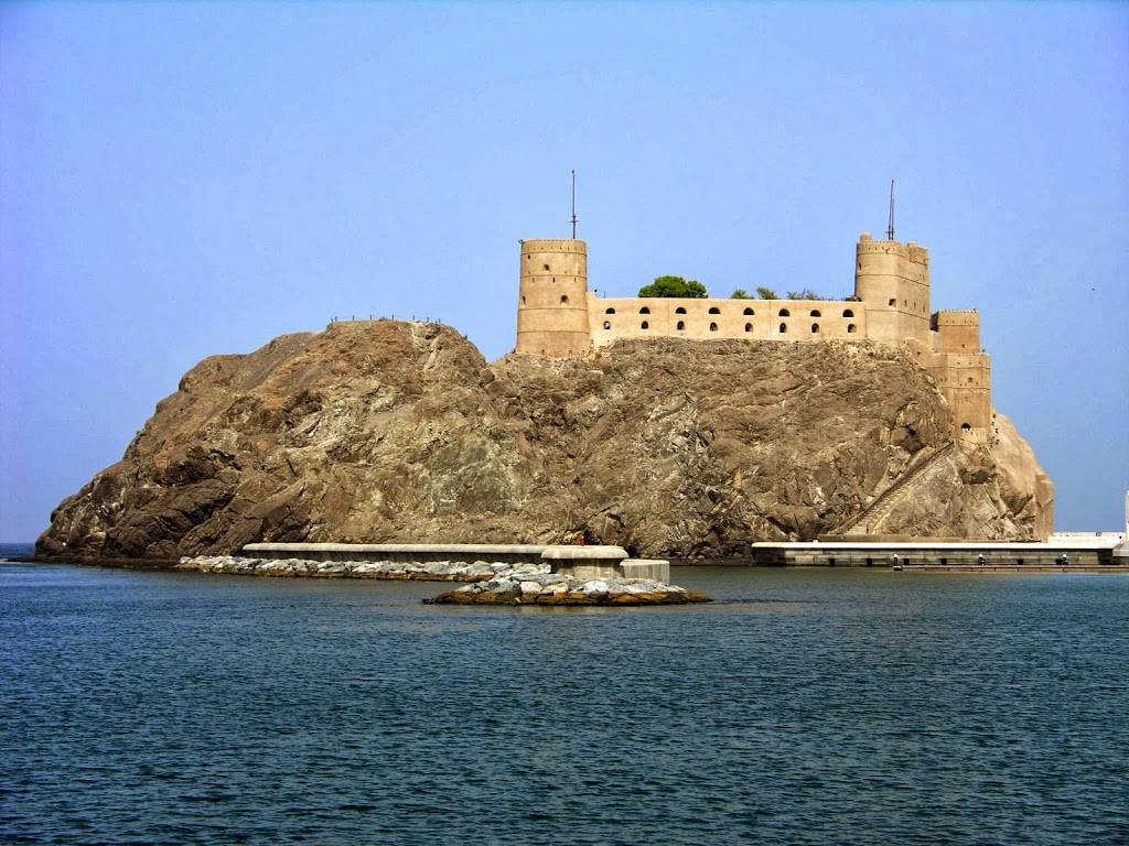 Travel And Tours In Muscat